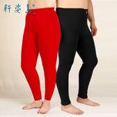 大碼男士女士加大加絨保暖褲加絨加厚胖mm200斤包郵加肥大碼 Mt8437『Pink領袖衣社』