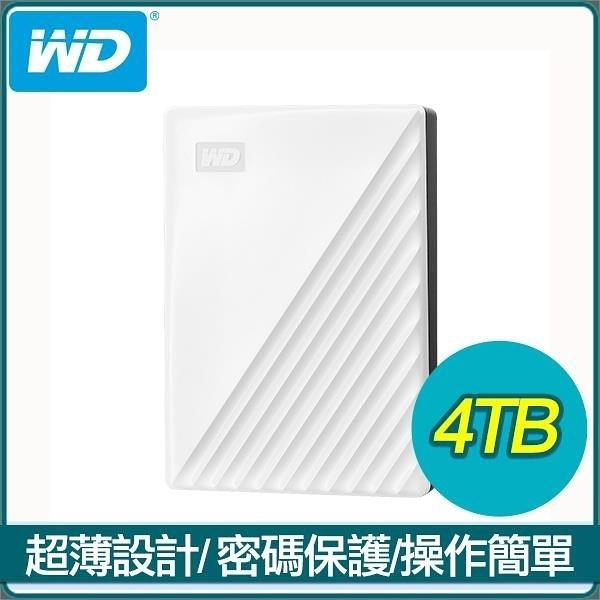 【南紡購物中心】WD 威騰 My Passport 4TB 2.5吋外接硬碟《白》WDBPKJ0040BWT-WESN