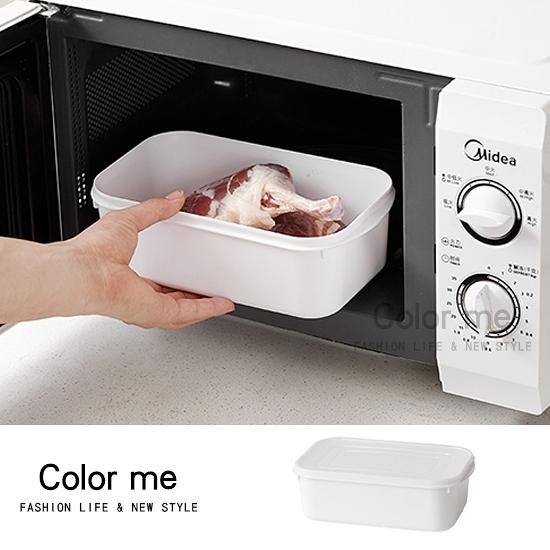 密封盒 保鮮盒 收納 便當盒 分裝 儲物 可疊加 日式純白微波保鮮盒(350ML)【P301】color me