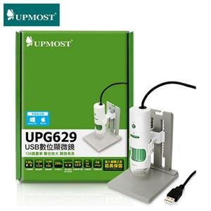 UPMOST 登昌恆 UPG629 USB數位顯微鏡