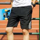 短褲 夏季休閒短褲男士五分褲寬鬆5分褲子...