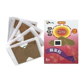 HeroPig 暖宮貼(5片裝)【小三美日】暖暖包/交換禮物/禮盒/聖誕/跨年