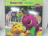 【書寶二手書T8/語言學習_D5G】Barney&BJ去動物園玩