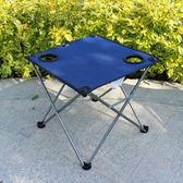 戶外折疊桌釣魚桌沙灘燒烤野餐桌便攜式折疊桌椅休閒擺攤小桌餐桌