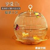 圓形玄鳳虎皮文鳥牡丹珍珠金屬籠裝飾觀賞籠小號繁殖鸚鵡籠鳥籠子 NMS創意新品