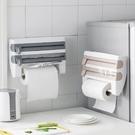壁掛架 多功能保鮮膜壁掛收納架帶切割器錫紙置物架廚房用紙掛架紙巾架 交換禮物