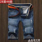 夏季薄款男士牛仔短褲男直筒破洞中褲寬松大碼加肥加大五分褲馬褲 造物空間