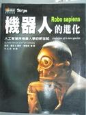 【書寶二手書T1/科學_YCE】機器人的進化-人工智慧與機器人學的新世紀_彼得‧曼瑟