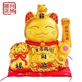 大號招財貓擺件正版金色創意發財貓電動搖手店鋪開業招財進寶禮品