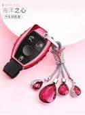 店長推薦★適用于高檔奔馳鑰匙套C200L汽車C級鑰匙包glc260鑰匙扣女