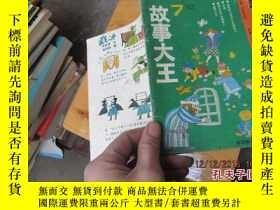 二手書博民逛書店故事大王罕見1992 7 636119636 少年兒童 少年兒童