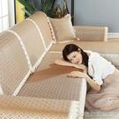 夏天涼席藤席冰絲竹席子夏季客廳布藝防滑皮坐墊沙發墊沙發套罩 快速出貨