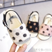 夏季韓版可愛公主寶寶防滑小童中童軟底兒童女童圓點涼鞋 ◣怦然心動◥