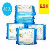 【尋寶趣】優美科純水濕紙巾 20抽 一箱48包 濕巾 超厚 嬰兒柔濕巾 護膚 台農 台灣製造 WWP-U020X48