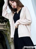 秋冬新款韓版針織衫女開衫小披肩毛衣外套針織毛衫長袖外搭女 時尚芭莎
