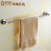 衛浴免打孔304不銹鋼毛巾桿/掛桿廁所加長衛生間單桿毛巾架子浴室 向日葵