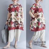 大尺碼女棉麻楓葉印花半袖上衣寬鬆中長款短袖T恤衫