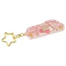 【震撼精品百貨】新娘茉莉兔媽媽_Marron Cream~Sanrio 兔媽媽鎖圈-77401