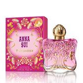 安娜蘇 ANNA SUI 安娜花園女性淡香水 30ml 90953《Belle倍莉小舖》