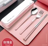 筷子盒 便攜餐具盒套裝學生單人裝不銹鋼可愛創意收納 小天後