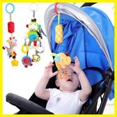 全館83折 新生嬰兒推車床掛件多功能床頭搖鈴兒童風鈴毛絨玩具安撫寶寶玩具