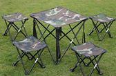 折疊椅子便攜戶外折疊椅折疊凳戶外釣魚凳子馬扎椅寫生椅火車馬扎igo     琉璃美衣