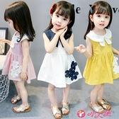 女童短袖洋裝 2021夏裝新款女寶寶韓版洋氣裙子春裝女孩女童短袖兒童夏季連身裙 小天使