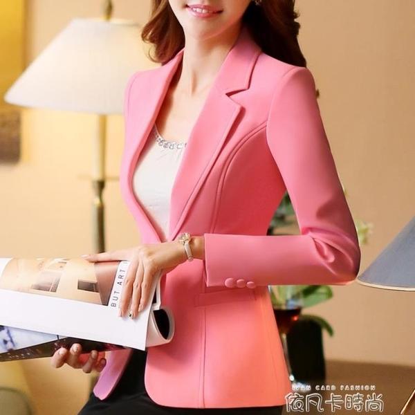 小西裝女外套韓版短款春秋長袖修身顯瘦小香風氣質西服百搭工作服 依凡卡時尚