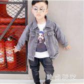 中大尺碼 男童牛仔外套秋裝2018新款韓版開衫夾克10-15歲潮 ys6824『時尚玩家』