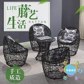 (百貨週年慶)陽台桌椅藤椅三件套小茶幾陽台桌椅組合藤椅子休閒靠背椅戶外桌椅室外庭院