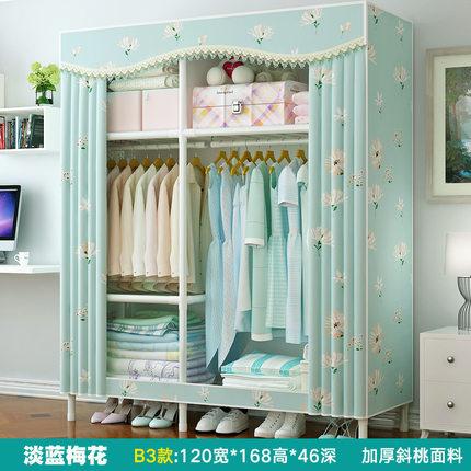 衣櫃家用臥室出租房用簡易衣櫃結實耐用布宿舍現代簡約鋼管加固櫥 「免運」