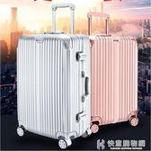 行李箱20吋旅行箱男女韓版密碼拉桿箱萬向輪 NMS快意購物網