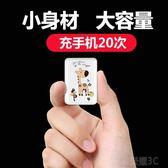 榮耀 迷你行動電源10000毫安超薄行動電源便攜小巧蘋果小米華為卡通可愛