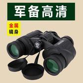 博視樂雙筒望遠鏡高清高倍演唱會望眼鏡軍忘遠鏡夜視成人便攜中國『新佰數位屋』