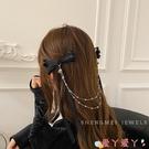 髮夾韓國氣質鏈條流蘇珍珠蝴蝶結發夾超仙少女邊夾彈簧夾發卡網紅發飾 愛丫 新品