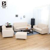 ♥多瓦娜 【平價MIT】亞加達MIT貓抓皮時尚四件式沙發組合-三色-185-868-1+2+3+ST