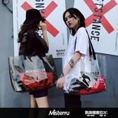 水果包透明女包包PVC果凍包休閒韓版百搭大容量單肩包時尚新款手提包潮 凱斯盾