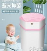 迷你洗衣機 單筒迷你洗衣機雙桶小型嬰兒寶寶專用家用半全自動洗脫一體YYJ 伊莎gz