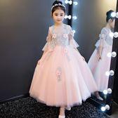花童禮服女童婚紗公主裙夏兒童鋼琴演出晚禮服長袖女童生日主持人  XY4745 【男人與流行】