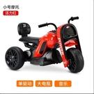 兒童汽車 兒童電動摩托車三輪車早教雙驅玩具車可坐人充電男女帶遙控TW【快速出貨八折鉅惠】