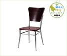 {{ 海中天時尚傢俱 }} C10  摩登時尚 餐椅系列 508-36  新美巧胡桃面餐椅/電鍍腳