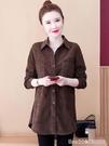 短版大衣 燈芯絨襯衫女外穿百搭寬鬆春秋新款流行中長上衣純棉高端襯衣 星河光年