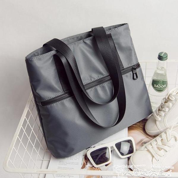尼龍包2021新款女包簡約帆布包韓版大容量防水尼龍側背包休閒手提大包包 迷你屋 618狂歡