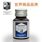 德國 Rohrer & Klingner 鋼筆墨水 50ml - 永恆藍 RK450 / 瓶