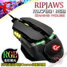 [ PC PARTY ] 芝奇 G.SKILL RIPJAWS MX780 RGB 雷射電競滑鼠