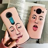 自拍人臉表情美圖手機殼惡搞軟殼蠶絲紋保護套【輕派工作室】