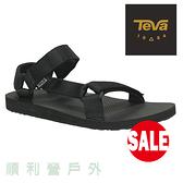 美國TEVA ORIGINAL UNIVERSAL 男 復古款涼鞋 1004010 BLK 黑色 運動涼鞋 OUTDOOR NICE