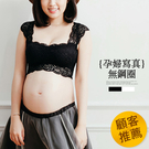 *香港空運孕婦裝*【HD333】孕婦裝.孕婦寫真.甜美蕾絲袖小可愛.附襯墊 哈韓孕媽咪