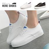 [Here Shoes]休閒鞋-全皮革厚底極簡約百搭 純色簡約 休閒鞋 厚底鞋 小白鞋-KPA8901
