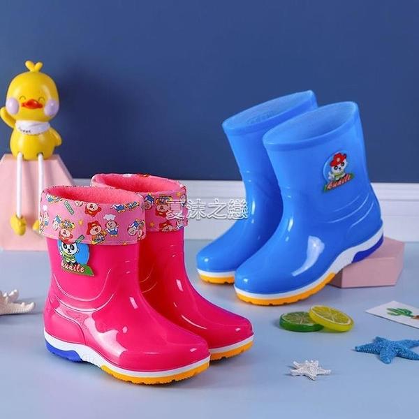 2-12歲兒童雨鞋男女童雨靴防滑保暖加絨水鞋卡通膠靴中童大童膠鞋